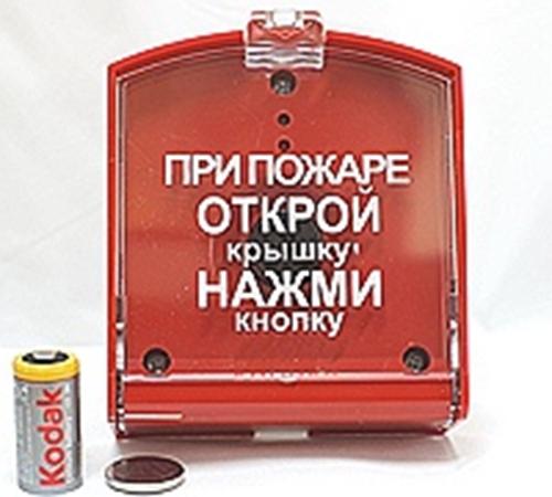 """Изображение Извещатель пожарный ручной радиоканальный """"Ладога ИПР-РК"""""""