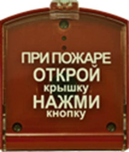 Изображение Ладога ИПР-А