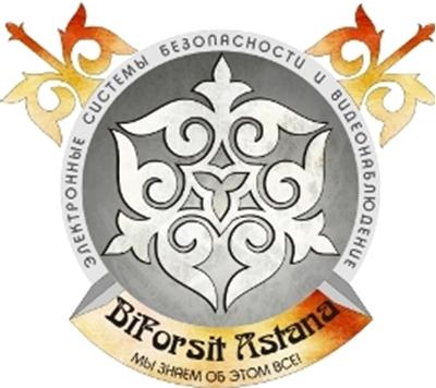 Изображение для производителя ТОО BiForsit Astana