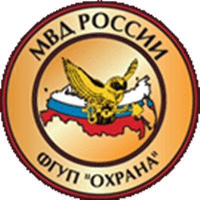 """Изображение для производителя ФГУП """"Охрана"""""""