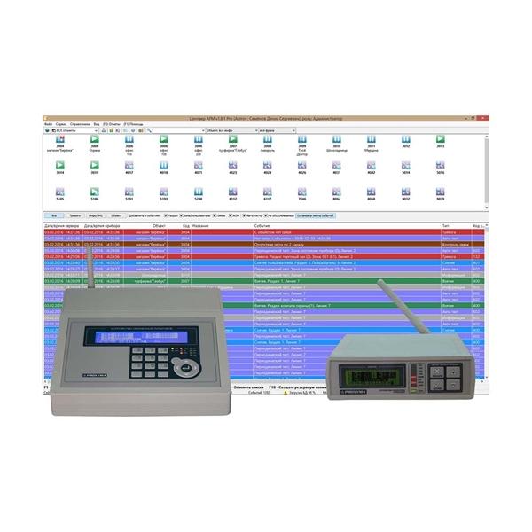 Изображение для категории Пультовые устройства и ПО